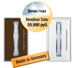 Немецкие входные двери и все о них в фото