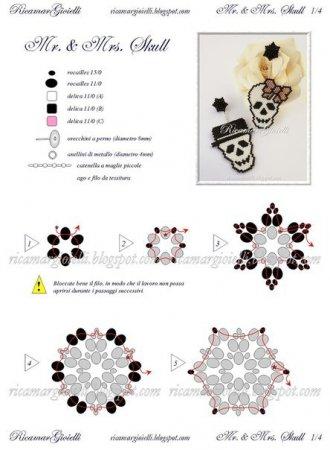 Схема плетения бисером сережек на «Хелоуин» в фото