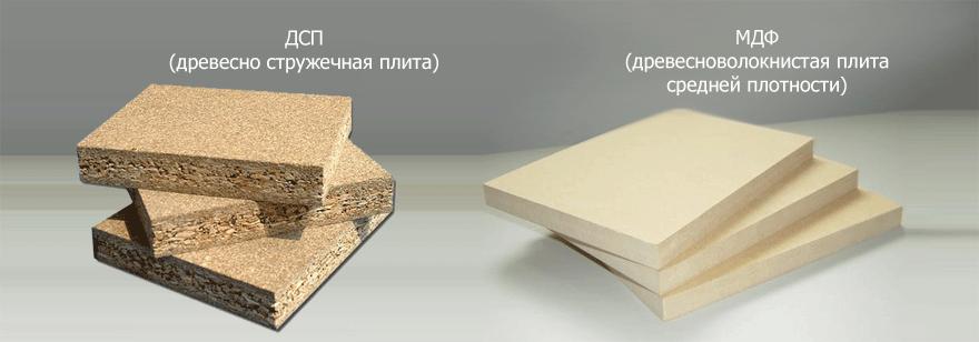 ДСП и МДФ для изготовления тумбы для обуви