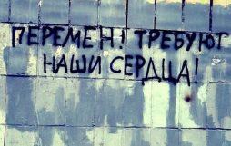 cheloveku-neobxodimy-peremeny