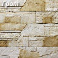 dekorativnyj-oblicovochnyj-kamen