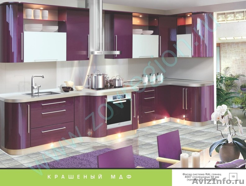 кухни уфа каталог цены фото уфа