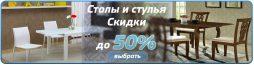 mebel-dlya-kabineta-v-internet-magazine-meb-room