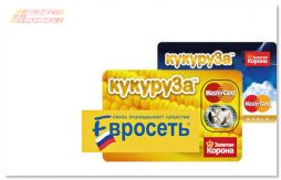 perevod-sredstv-s-karty-kukuruza-na-bitcoin