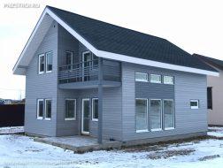 stroitelstvo i rekonstrukciya domov