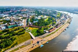 Nizhnij Novgorod